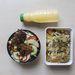 Réparetek: A szokásos saláta, és zöldséges egybesült vegán sajttal és magokkal, ami nagyon finom volt.