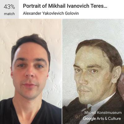 A Szilícium-völgy című sorozatból ismert Kumail Nanjiani tényleg nagyon hasonlít a híres festmény mására.