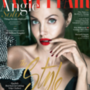 Angelina Jolie Saint Laurent ruhában pózol a Vanity Fair szeptemberi címlapján.