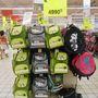 4990 forintért is van az Auchanban.