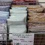 A sötétítőfüggöny még itt sem olcsó, főleg ha pamutot szeretnénk.