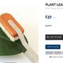A szobanövény levelek tisztán tartására dobták piacra ezt a praktikus kefét, amiért 37 fontot, azaz közel 14 ezer forintot kérnek ugyanitt.