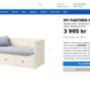 Horkol a párja? Az IKEA egy külön ágyat javasol megoldásként.