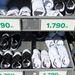 Sima vászoncipő is van, de az Auchanban olcsóbb.