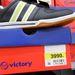 Victory cipő 3990 forintért.