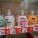 349 forint a folyékony szappan a Rossmannban.