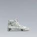 Tavi Gevinson rajongóknak szegecses tornacipő a Zarából 19.995 forintért.