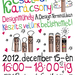 A Design Terminál karácsonyi plakátja.