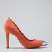 Az orr más színű, mint a cipő maga: ilyesmit könnyű szerezni, Bershka, 12995 forint