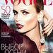 A Vogue Natasha Poly karját vágta le: a kézfeje megvan, de honnan nő ki?
