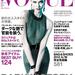 Karlie Kloss a Vogue szeptemberi címlaplányaként