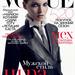Arizona Muse zakóban és nyakkendőben az orosz Vogue címlapján