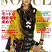Kendra Spears tollas szerelésben került a japán Vogue címlapjára