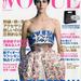Patrick Demarchelier fotója a japán Voguenak