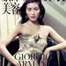 Liu Wen a kínai divatlap elején