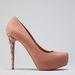 Bershka: most ez a díszített sarkú bézs cipő is csak 4995 forint. Vajon milyen méret kapható még belőle?