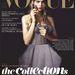 Cara Delevingne Raf Simons féle Diorban a Vogue borítóján