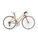 Szettjein az is sokat lendíthet, ha alapból színes vázú kerékpárja van.