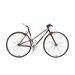 Egyszerű, de nagyszerű! Városi közlekedésre pont jó ez a Csepel Royal 3 kerékpár. Mondjuk az ára kicsit borsos, hiszen 99999 forintba kerül. Vagyis  ha csak hóbortból állna neki bicajozni, gondolja át.