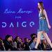Daige 2014 tavasz-nyár