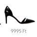 A Zara élen jár a trendeket illetően, a középső cipő viszont a Stradivariusban is kapható, 500 forinttal olcsóbban. A minőségük ugyanaz.