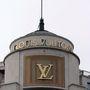 A kitörölhetetlen monogramot Louis Vuitton fia, Georges Vuitton ötlötte ki 1896-ban.