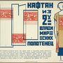 A népi motívumokat is előszeretettel használta Vera Mukhina.