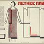 A rigai kereskedő családból származó Vera Mukhina ruhákat is tervezett.