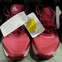 Adidas outlet: női futócipő ezerféle színben van 70 euróért.