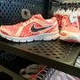 Nike outlet: ez a cipő nagyon kéne, 45 euro. 14 ezer forint.