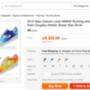 Miközben a kamu Nike Roshe Runt 30 dollárért, vagyis 7500 forintért rendelheti meg.